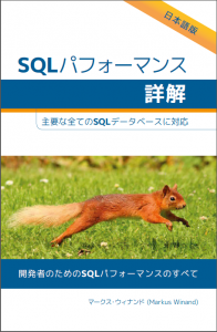 sqlperformanceexplainedja
